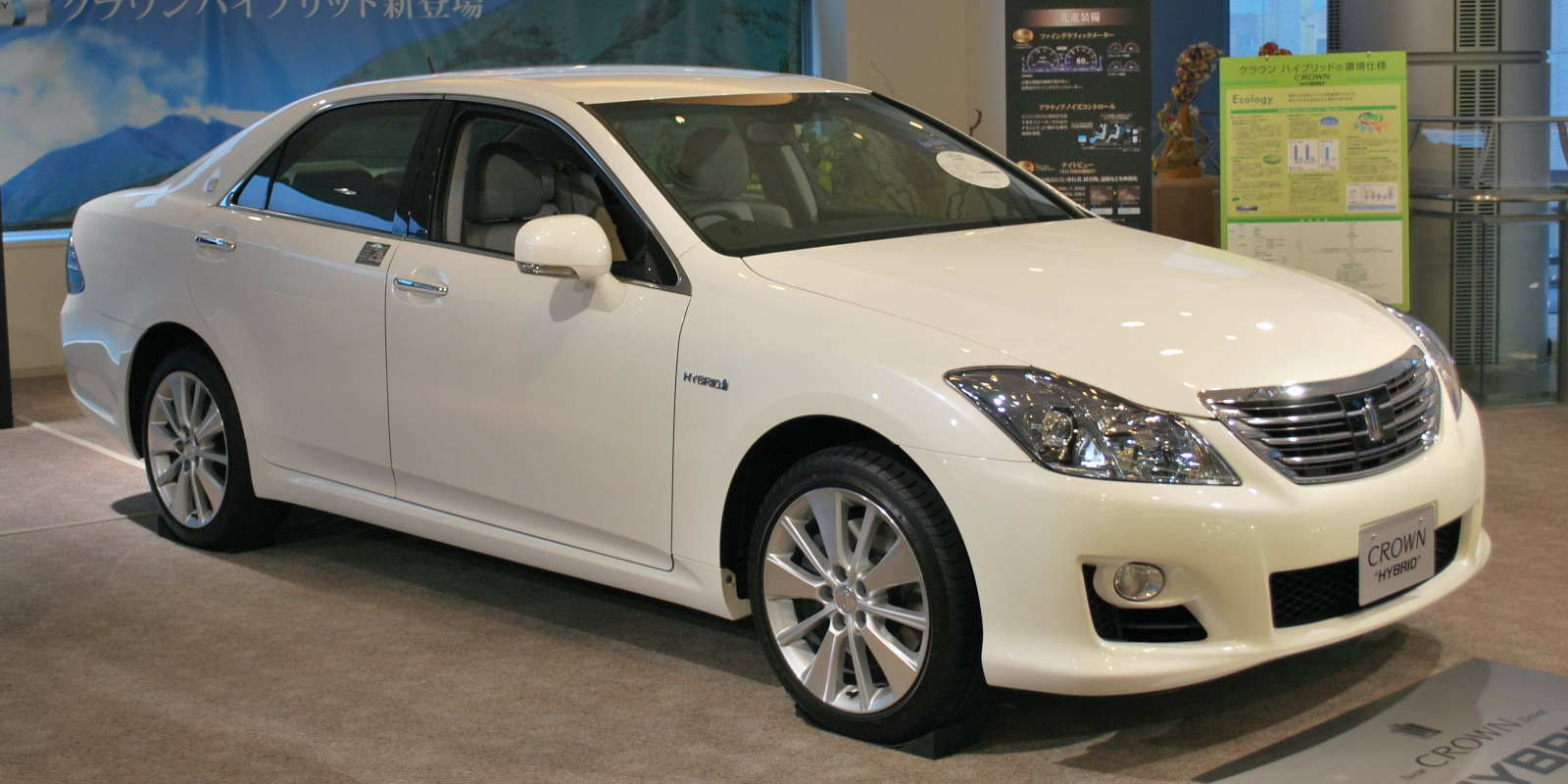 2011 toyota crown hybrid - photo #36