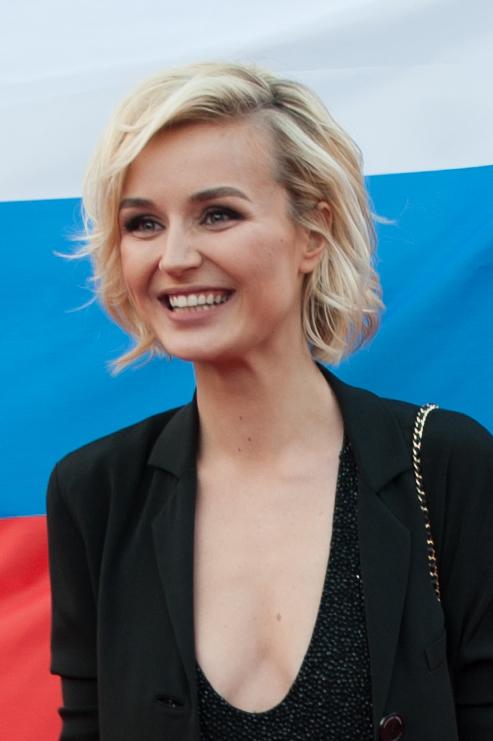 galina yurievna gagarina - photo #12