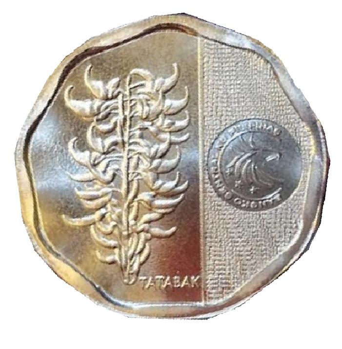 Republika ng pilipinas 5 piso 1997 value