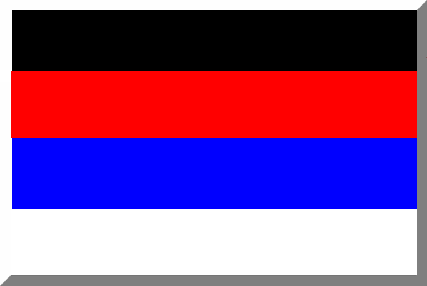 File 600px black red blue white png wikimedia commons