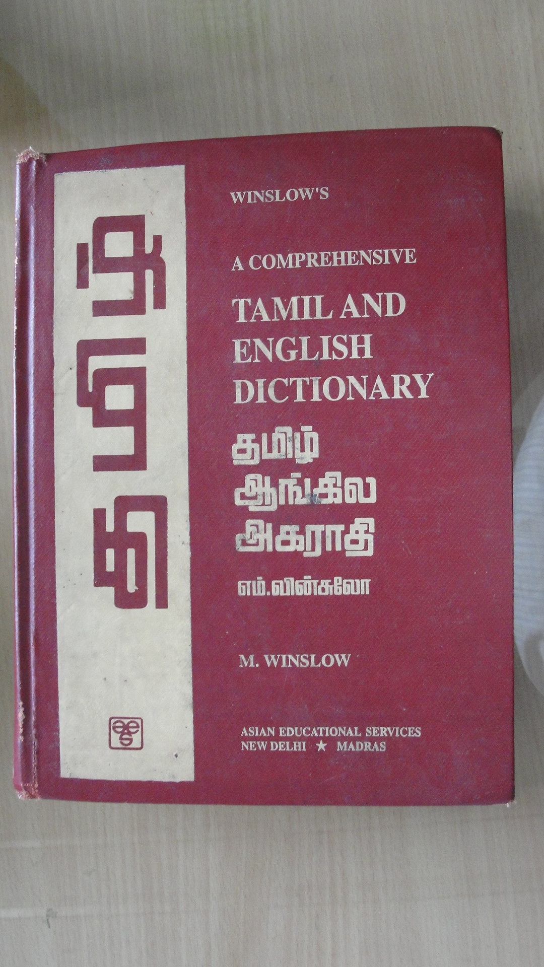 Collins English Dictionary   Definitions, Translations and ...