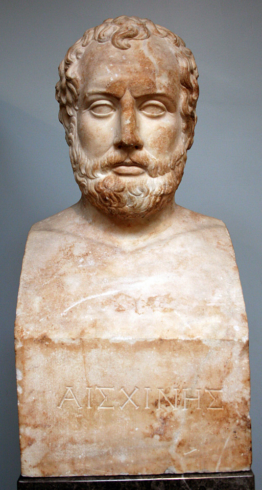 Marble bust of Aeschines