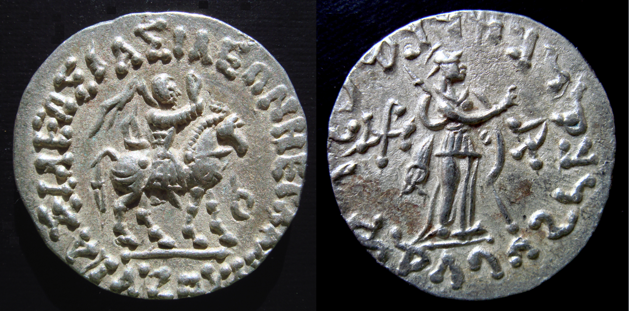 Azes II Coin from Wikipedia