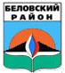 Belovo rayon.png