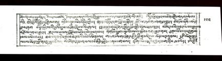 Bön-Schrift