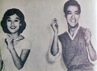 Bruce lee in 1958,he was dancing Cha-cha.
