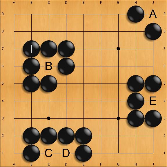 Go (Juego estratégico) Captura_01