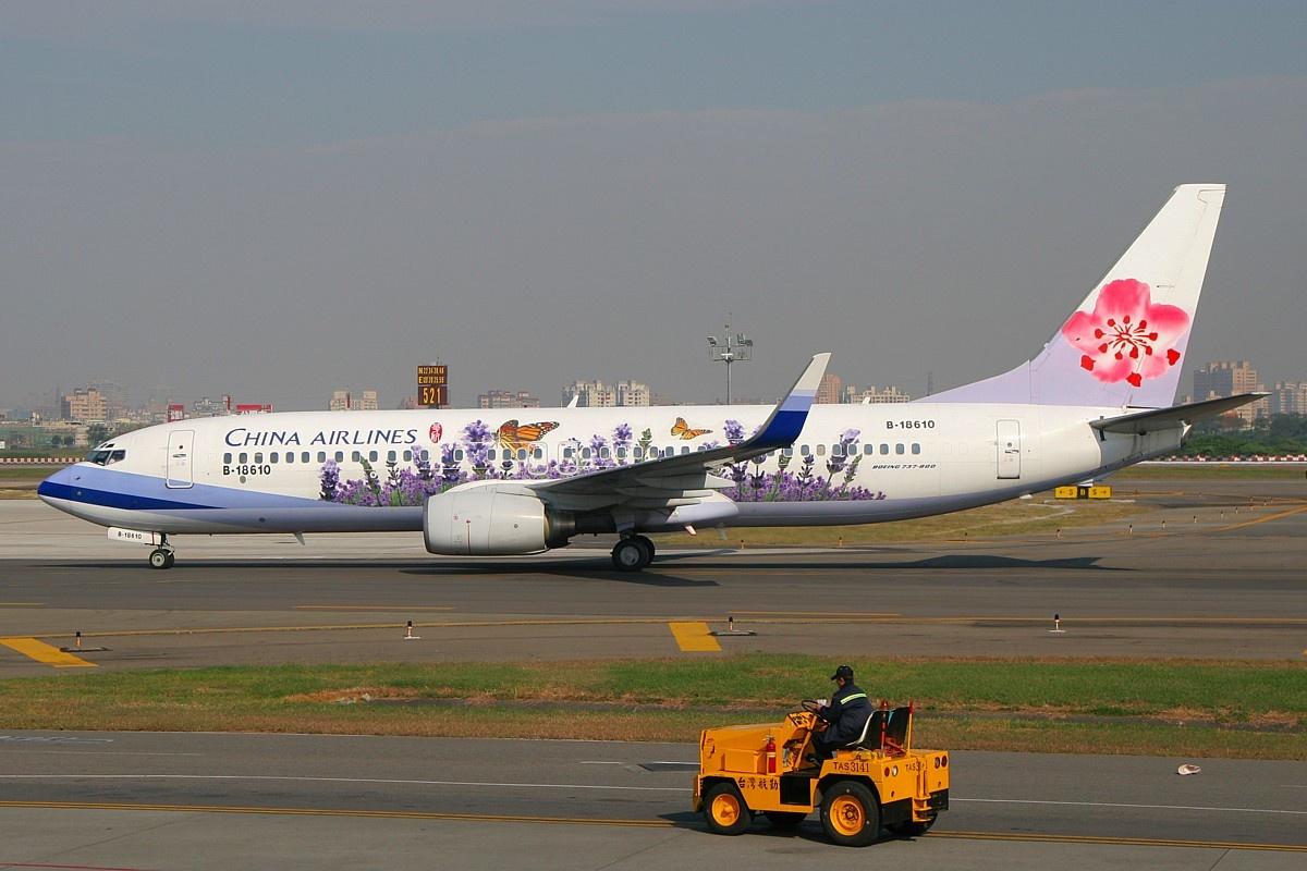 Kaohsiung International Airport Car Rental