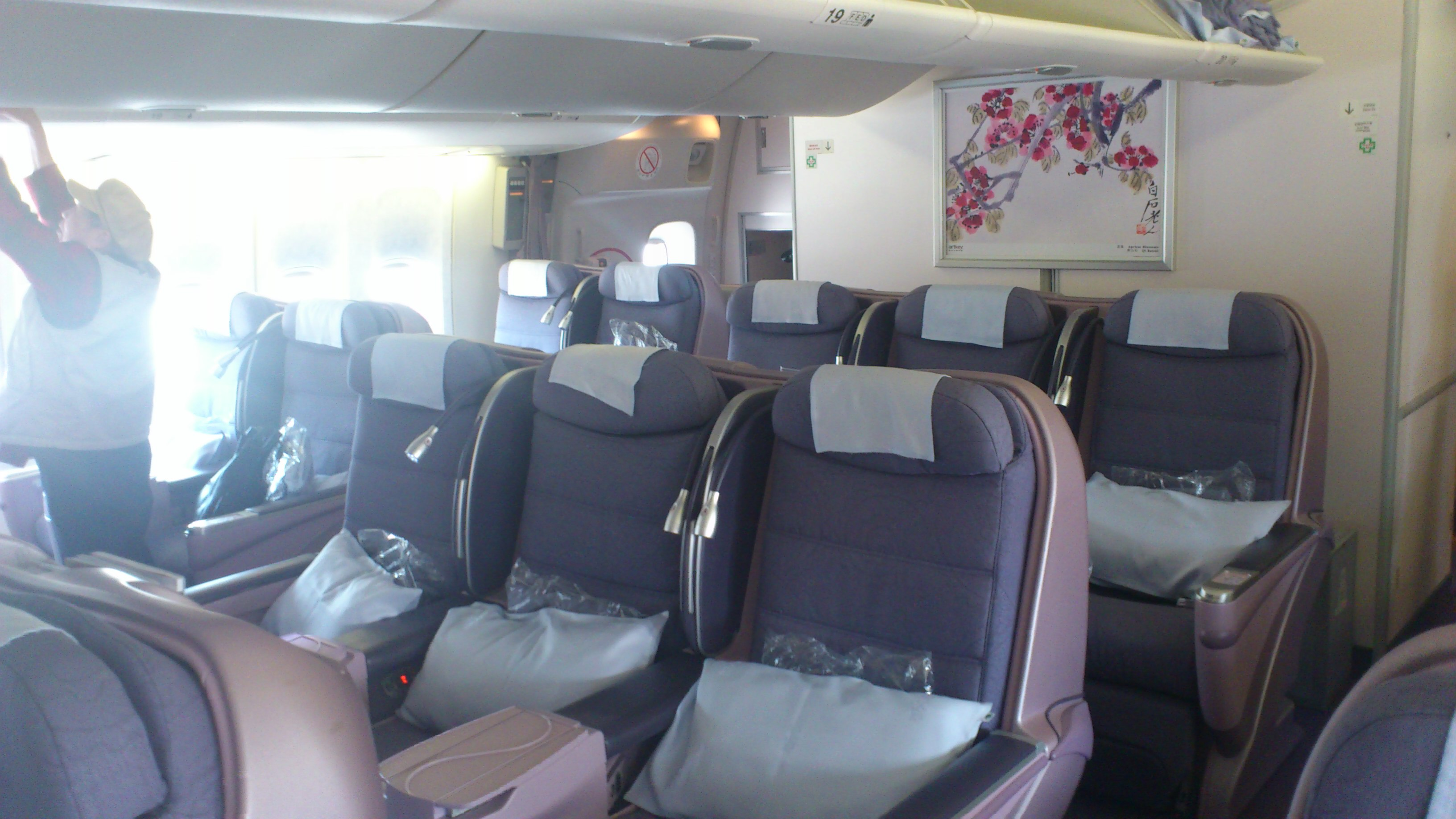 File China Airlines Refurbished Boeing 747 400 Business