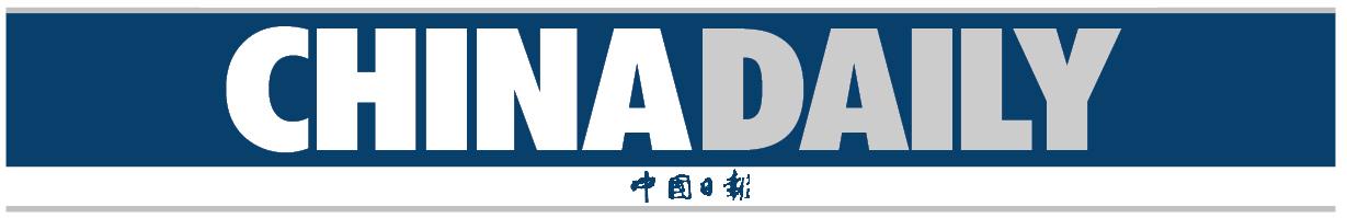 Veja o que saiu no Migalhas sobre China Daily