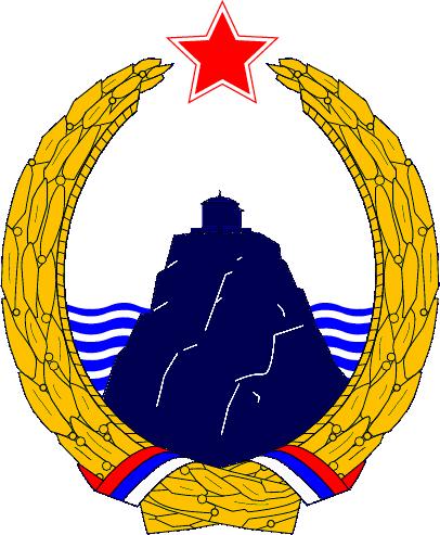 Wappen coat of arms Montenegro