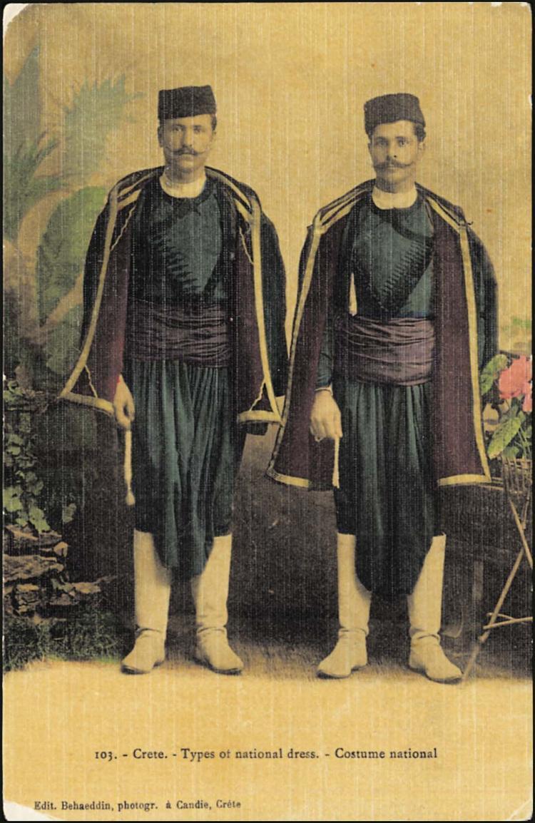 vânzare uriașă vânzare bună 100% autentic File:Crete national Costume.JPG - Wikipedia