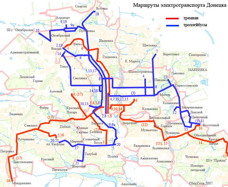 Схема маршрута донецк