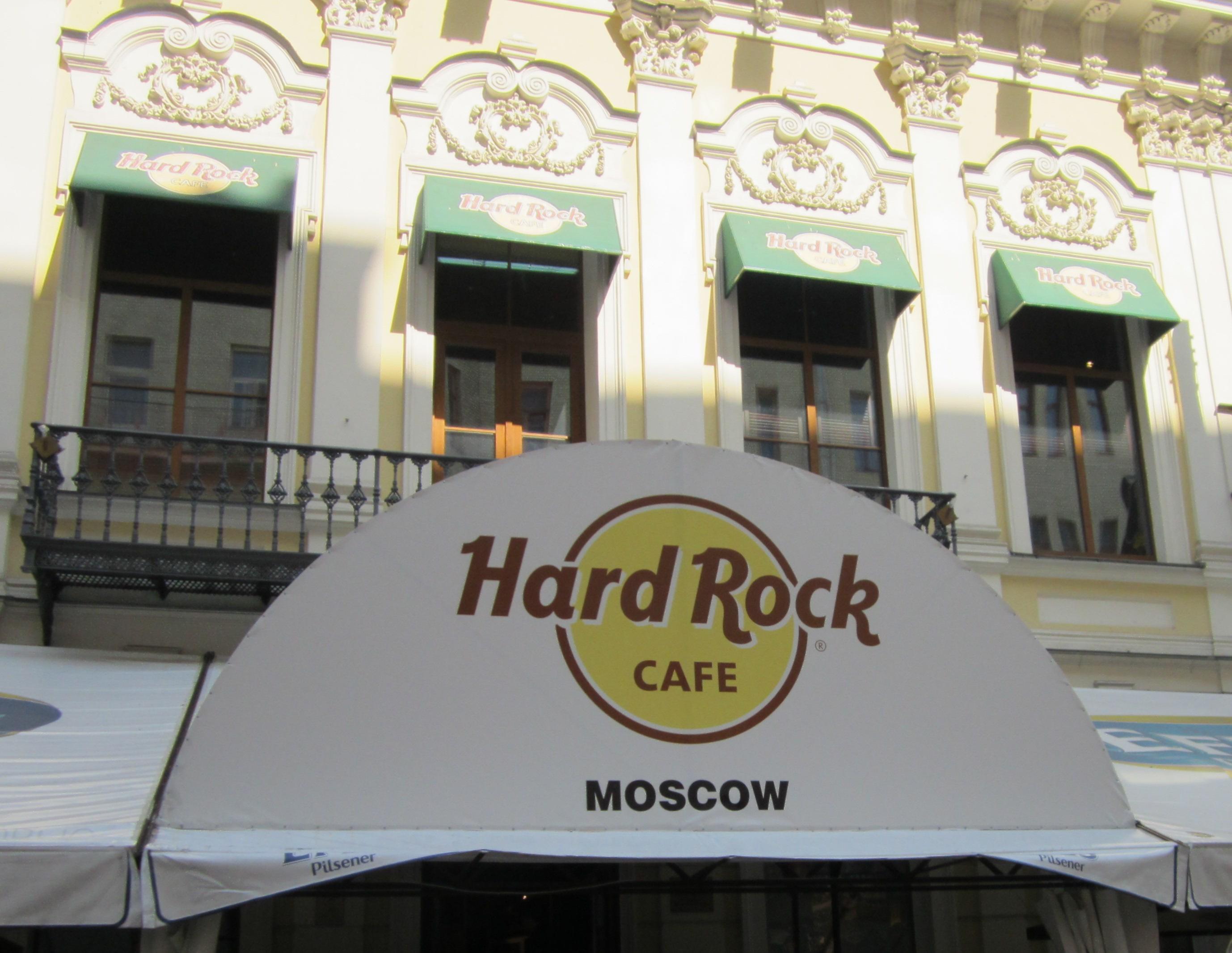Hard Rock Cafe Moskau