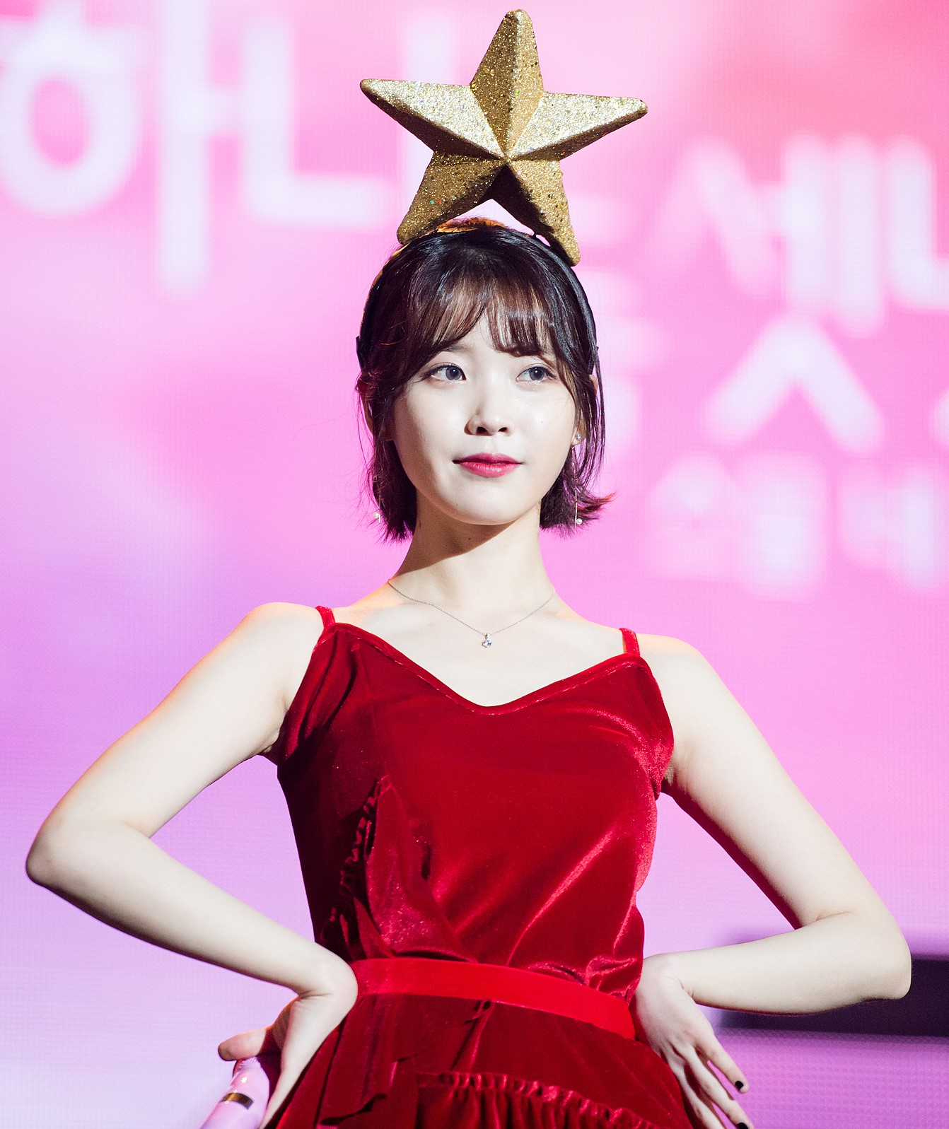 File Iu At 24 Steps One Two Three Four Concert 4 December