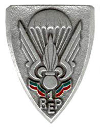 1st Foreign Parachute Regiment formed and commanded by Legion Lieutenant Colonel Pierre Paul Jeanpierre (1912-1958). Insigne du 1deg REP.jpg