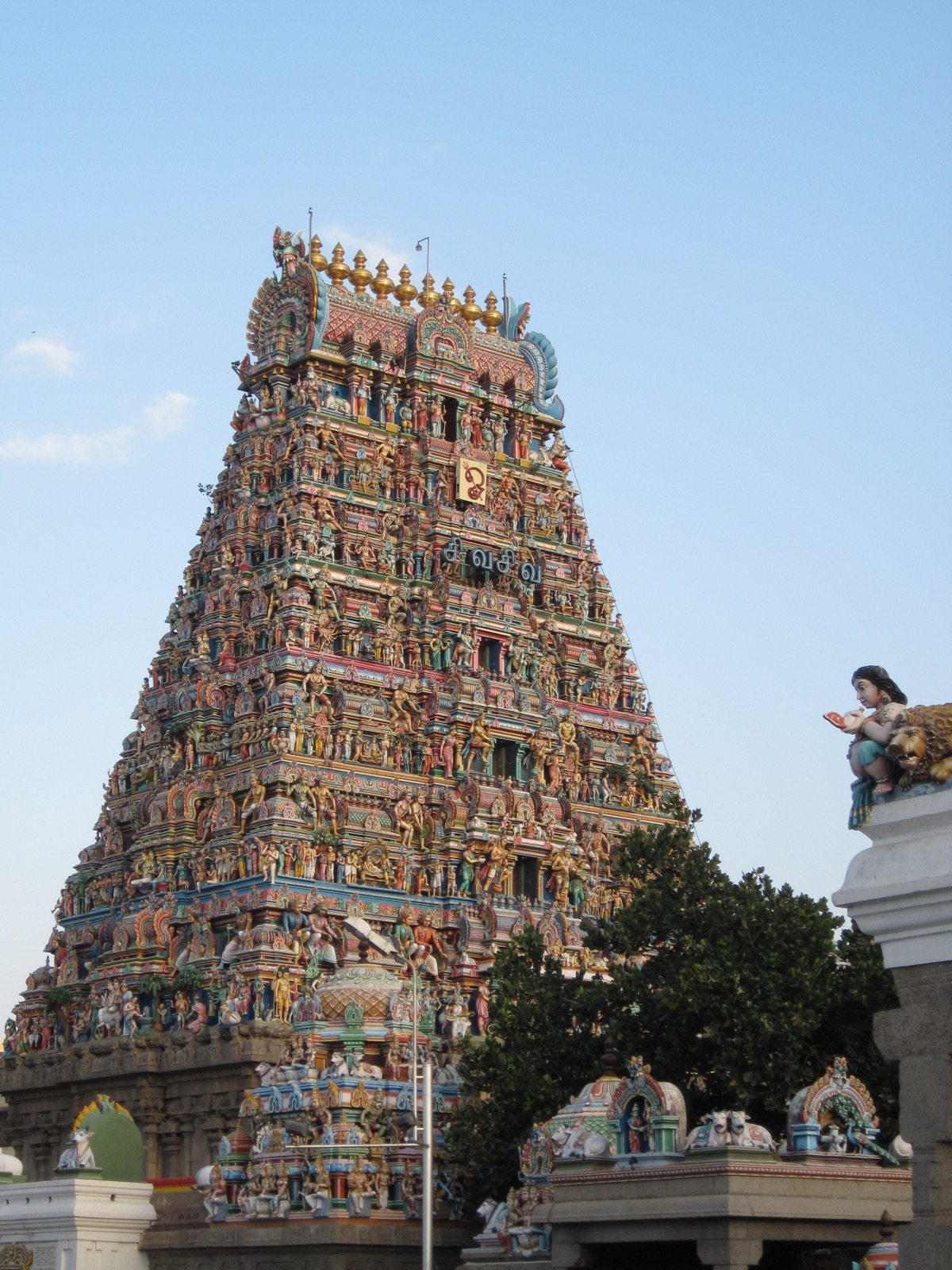 A view of the eastern Gopuram from inside the ...