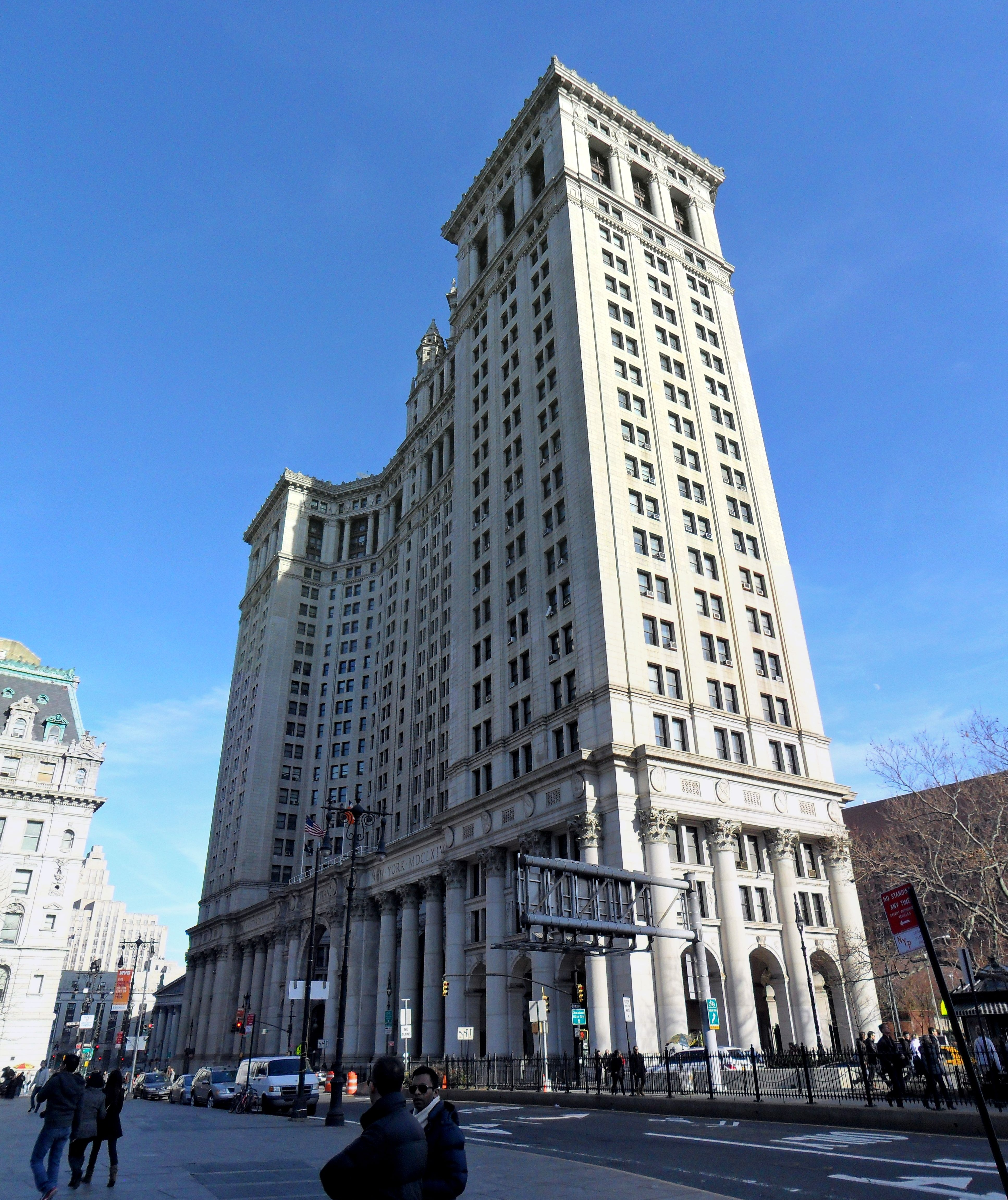 File:Manhattan Municipal Building, New York City.jpg ...