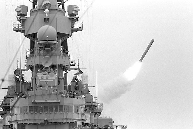 Ficheiro:Missouri.missile02.jpg