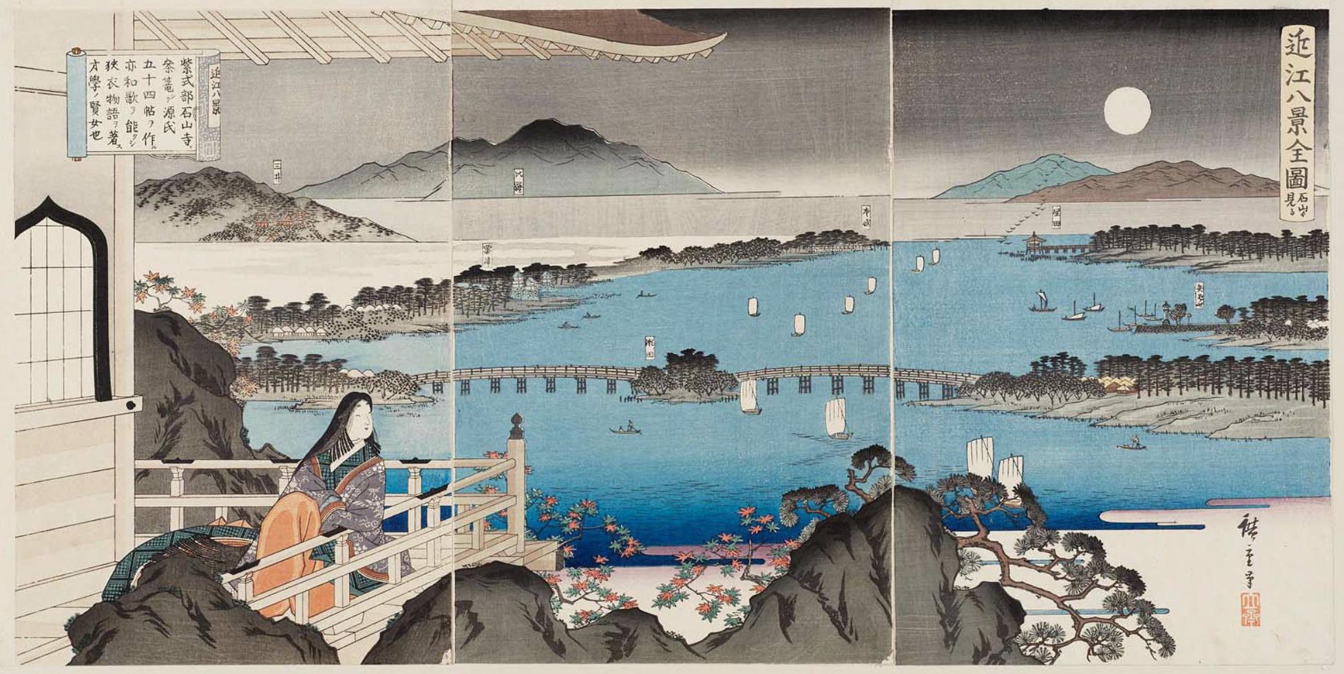 File:Murasaki Shikibu by Hiroshige.png