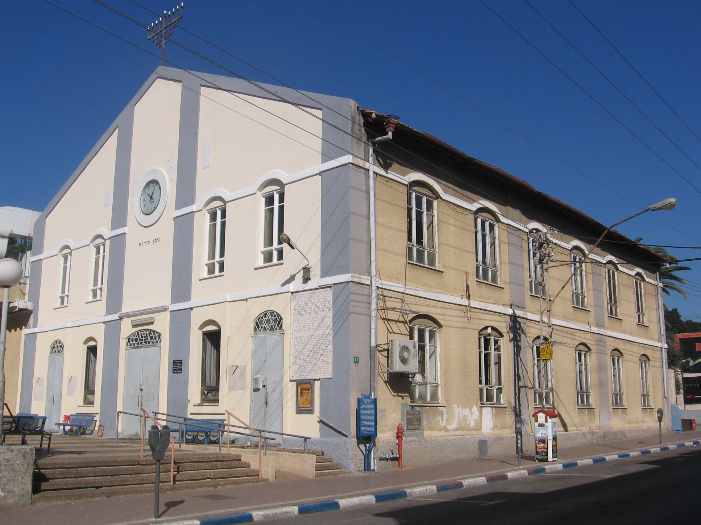 petah tikva great synagogue.jpg