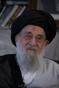 Razi Shirazi Iraqi philosopher