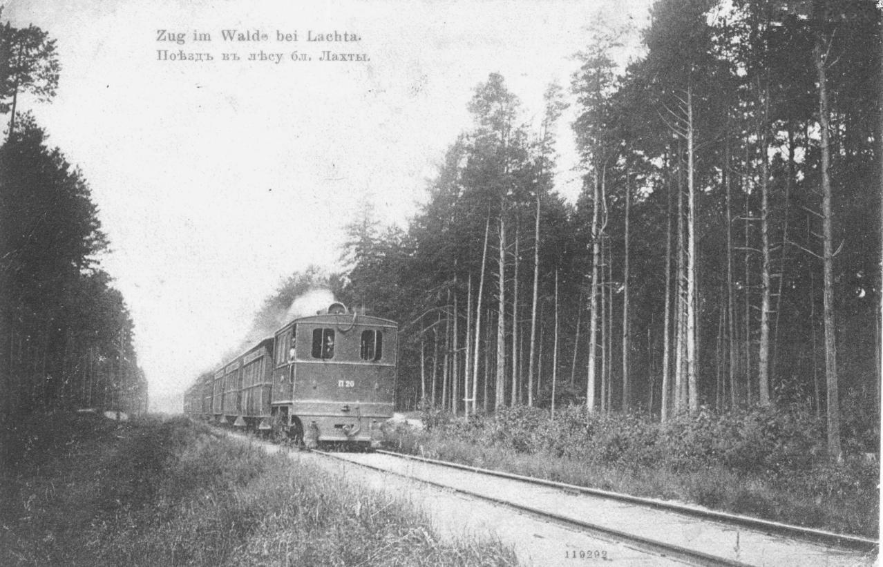 A Russian train 1917