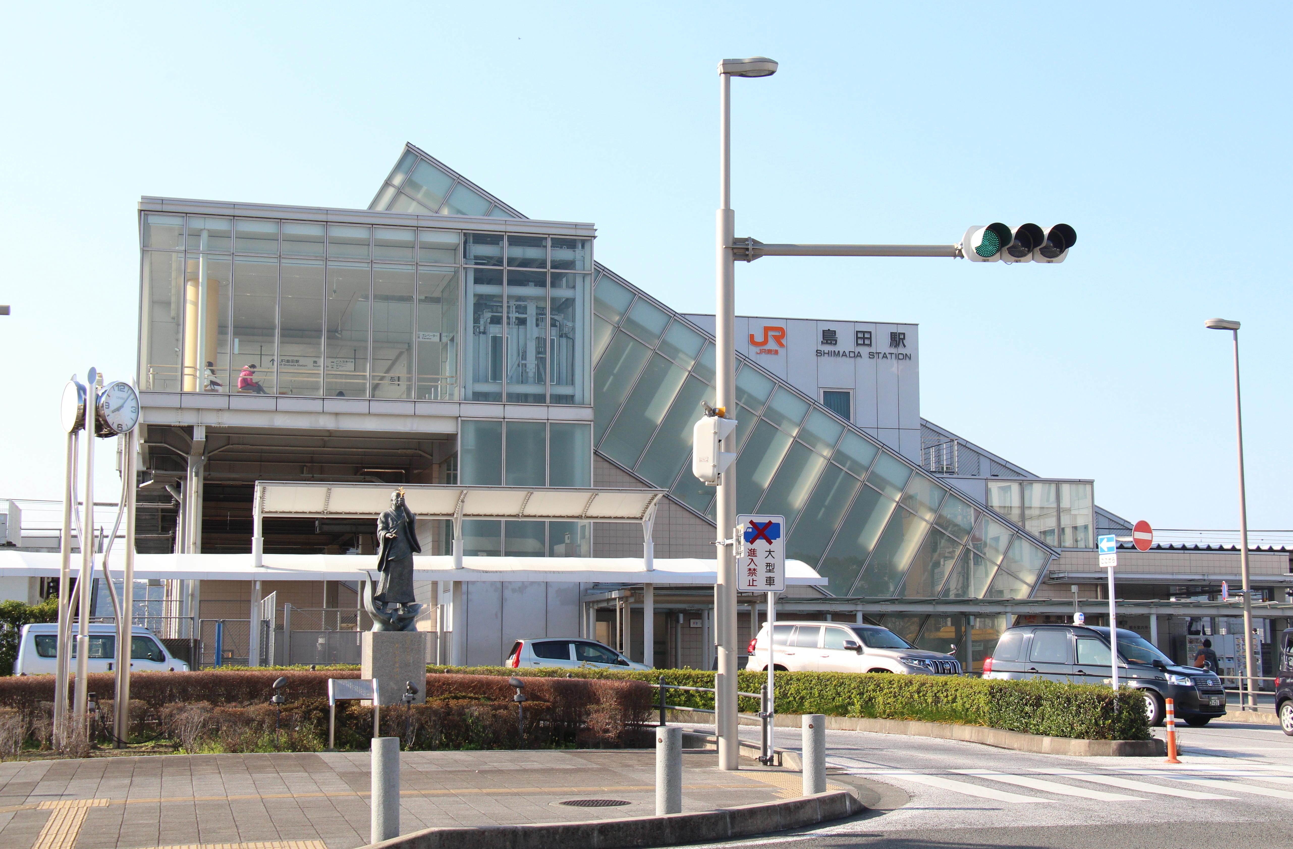 島田 市 コミュニティ バス