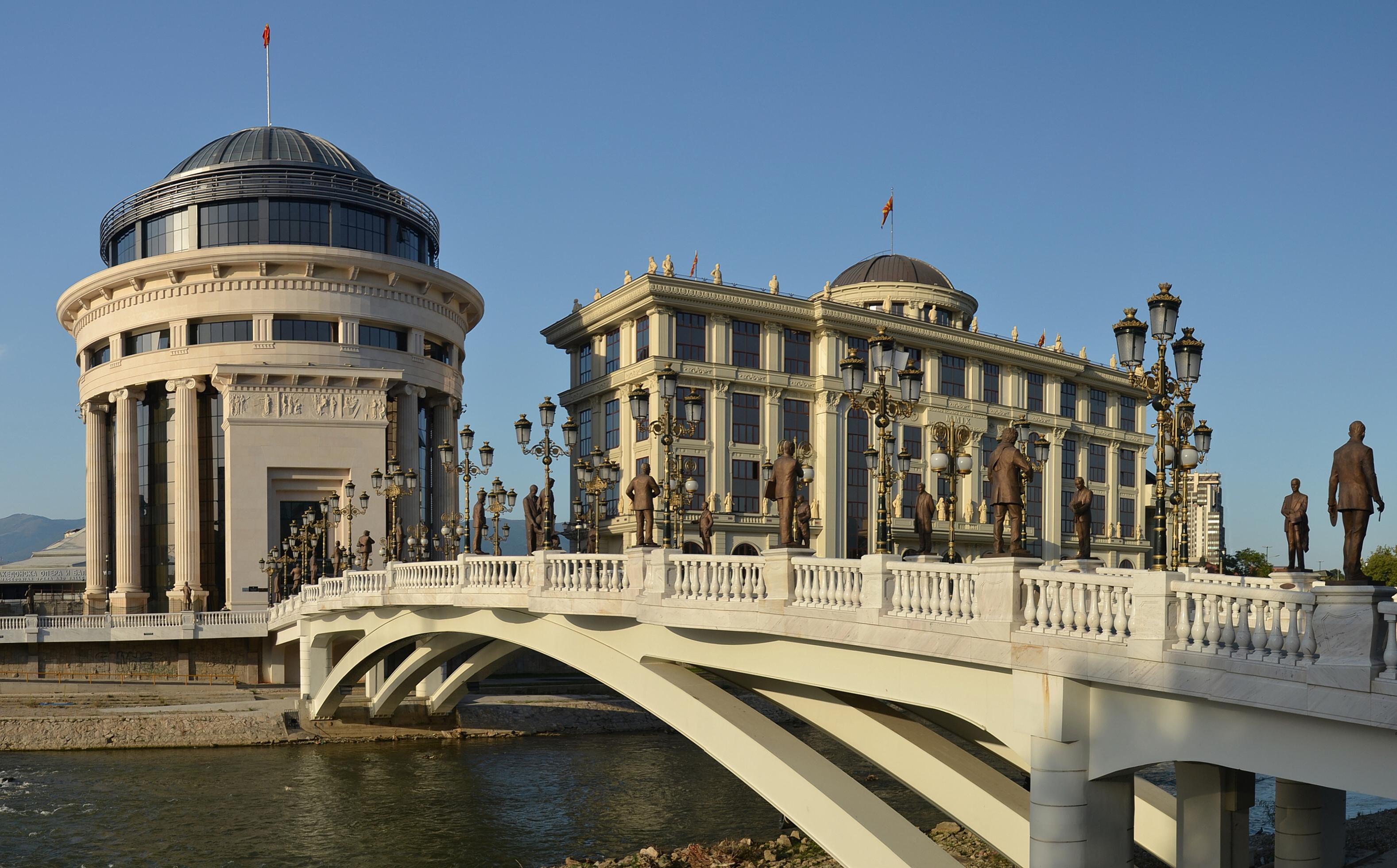 Pont de l'Art (Skopje) — Wikipédia