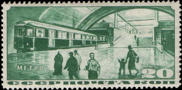 Stamp 1935 499