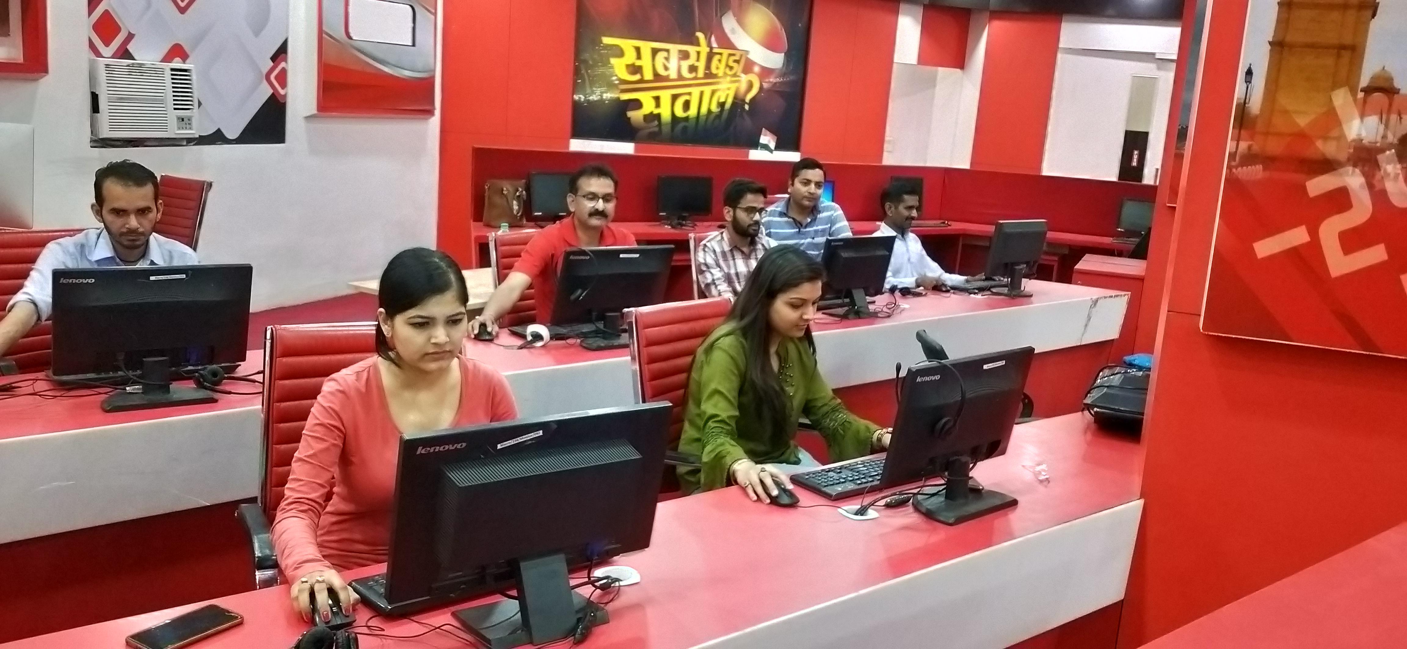 TV24 (India) - Wikipedia
