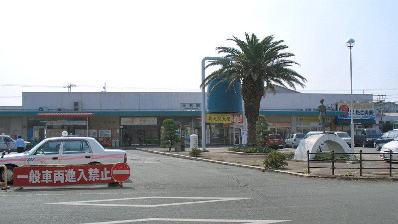 다마나 역