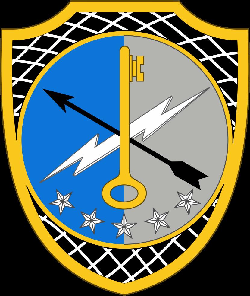 780th Military Intelligence Brigade United States Wikiwand