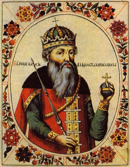 Vladímir I de Kiev.