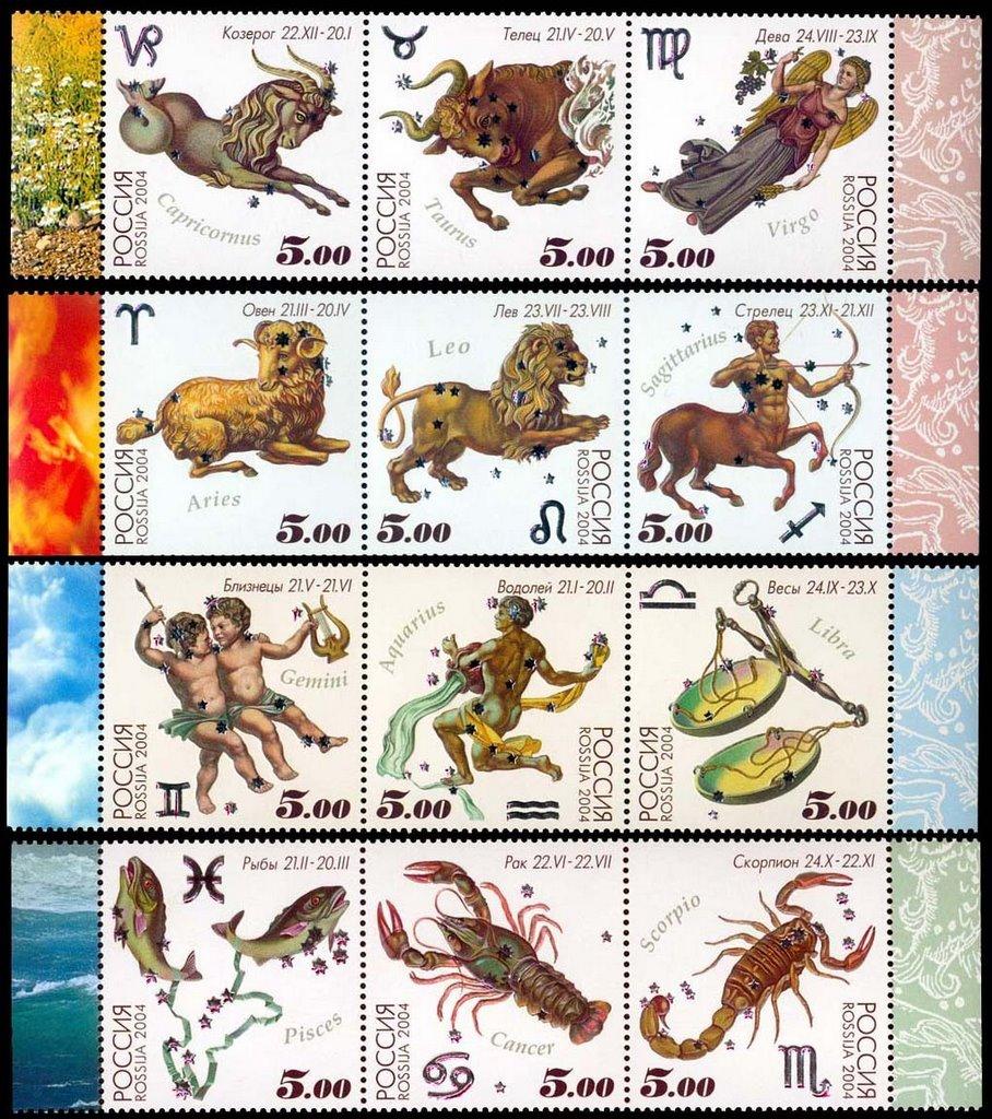 Filezodiac Symbols Stamp Russia 2004g Wikimedia Commons