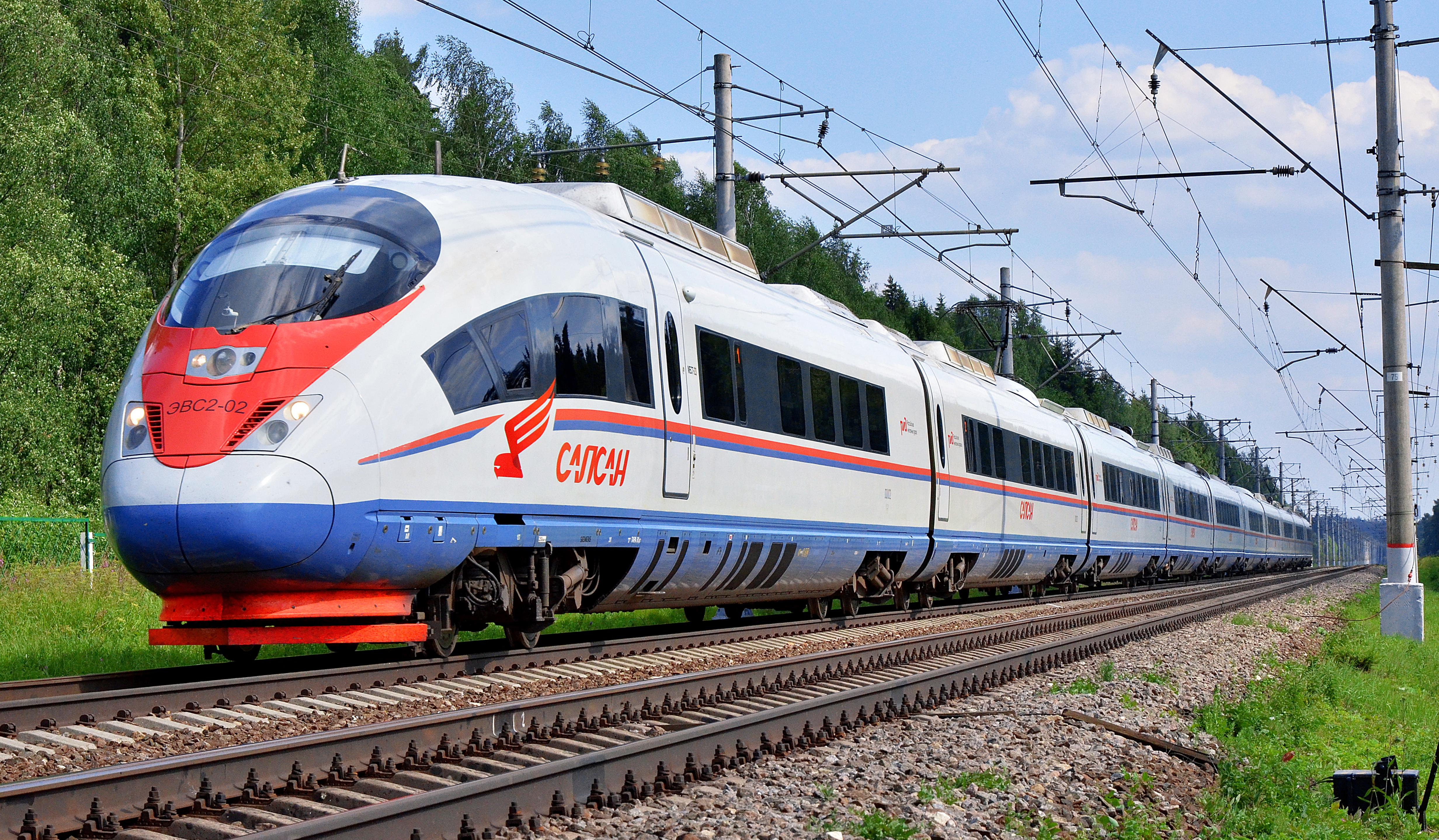 Купить билет москва дзержинск поезд договор аренды автомобиля у физлица скачать