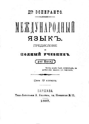 geschichte des esperanto � wikipedia