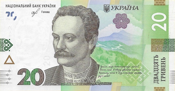 20 Ukrainian hryvnia in 2018 Obverse.jpg