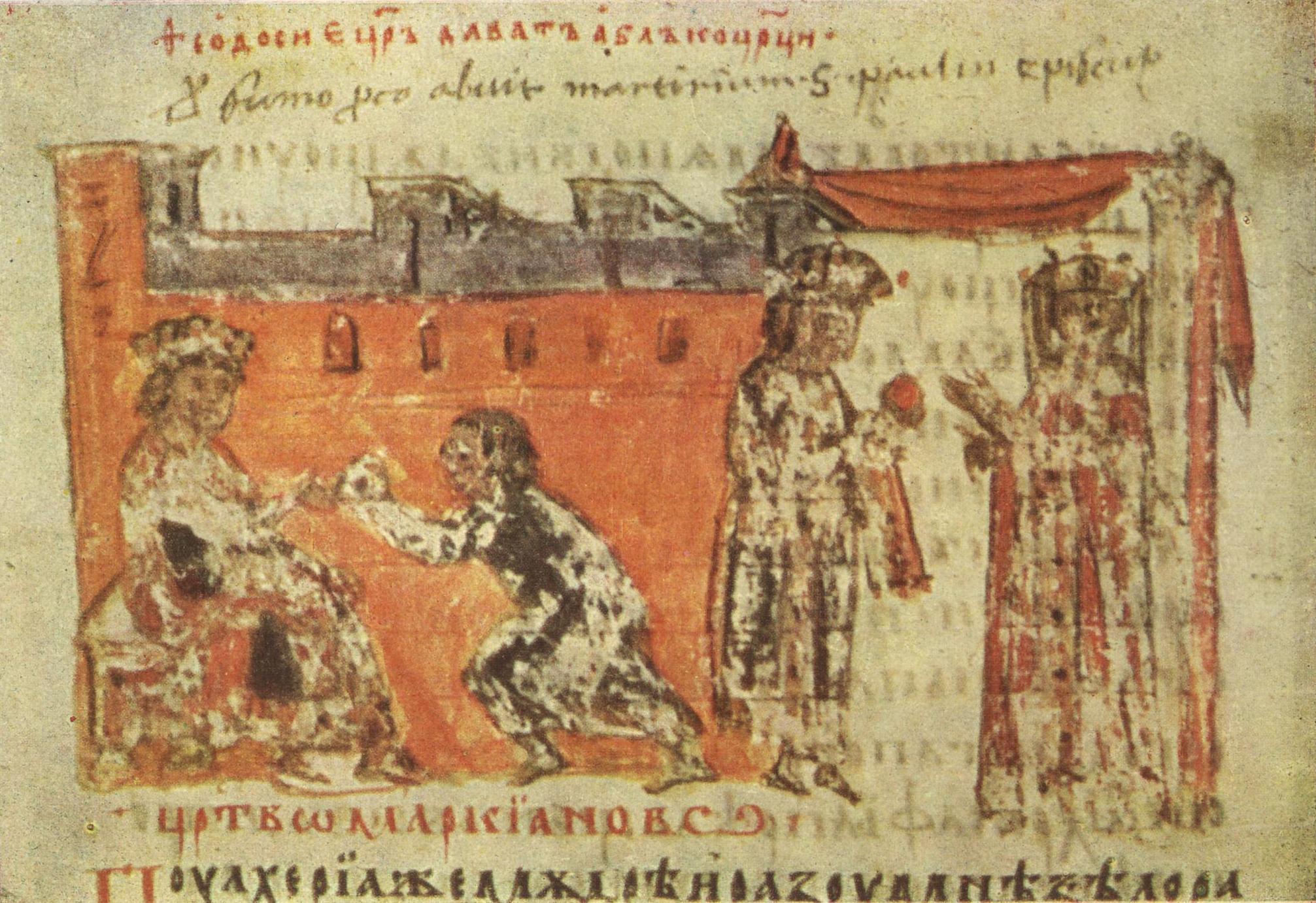 Keiser Theodosios II og Aelia Eudokia, miniatyr 34 fra Konstantin Manasses krønike (1300-t)