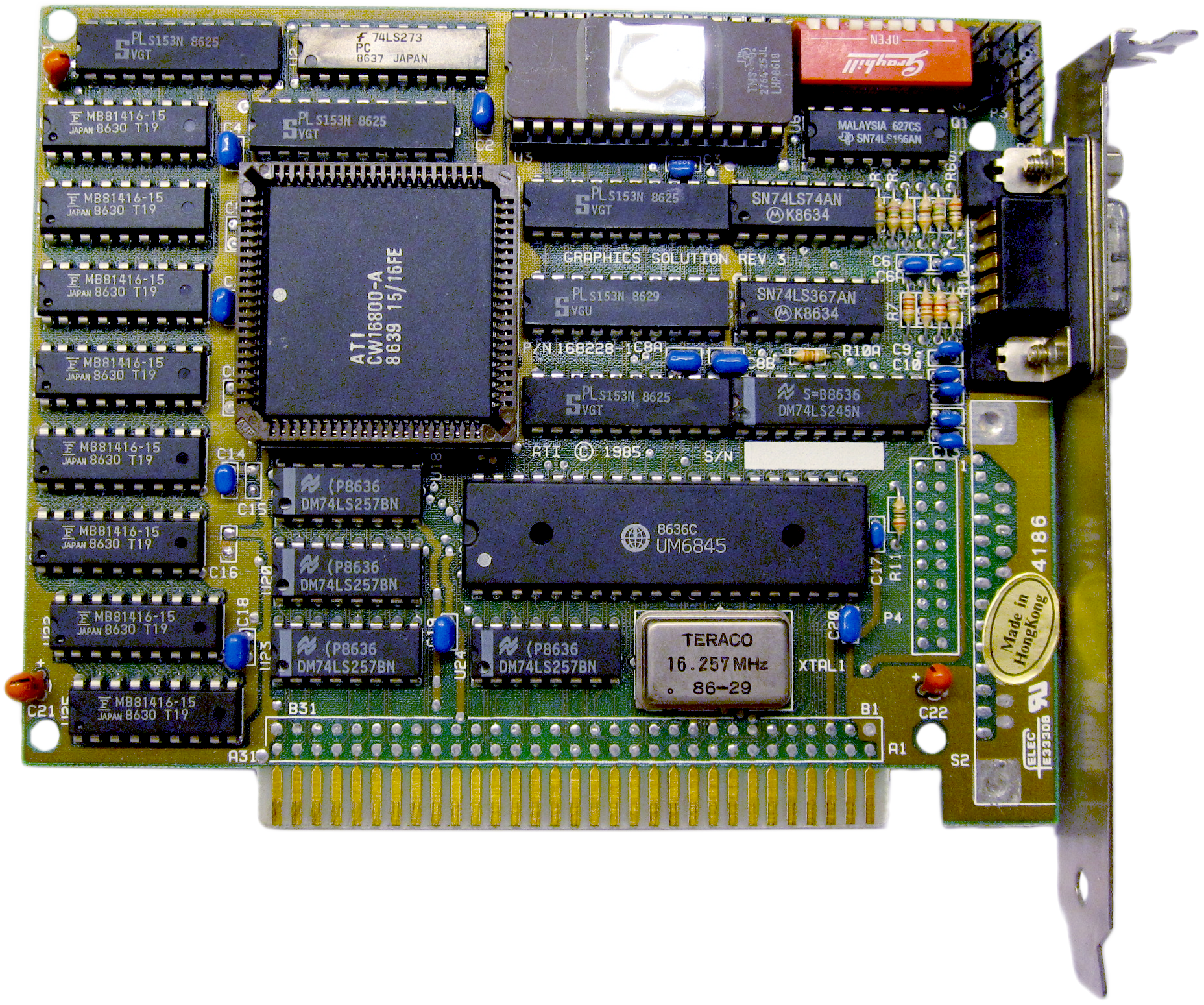 wiki video card upcscavenger