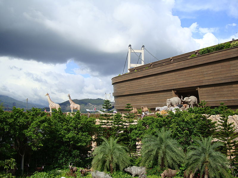 File:A Replica of Noah's Ark.JPG