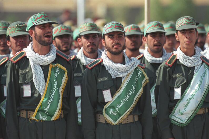 Resultado de imagen de iran revolutionary guard corps