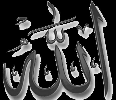 Description Allah in Black Color Calligraphy.png