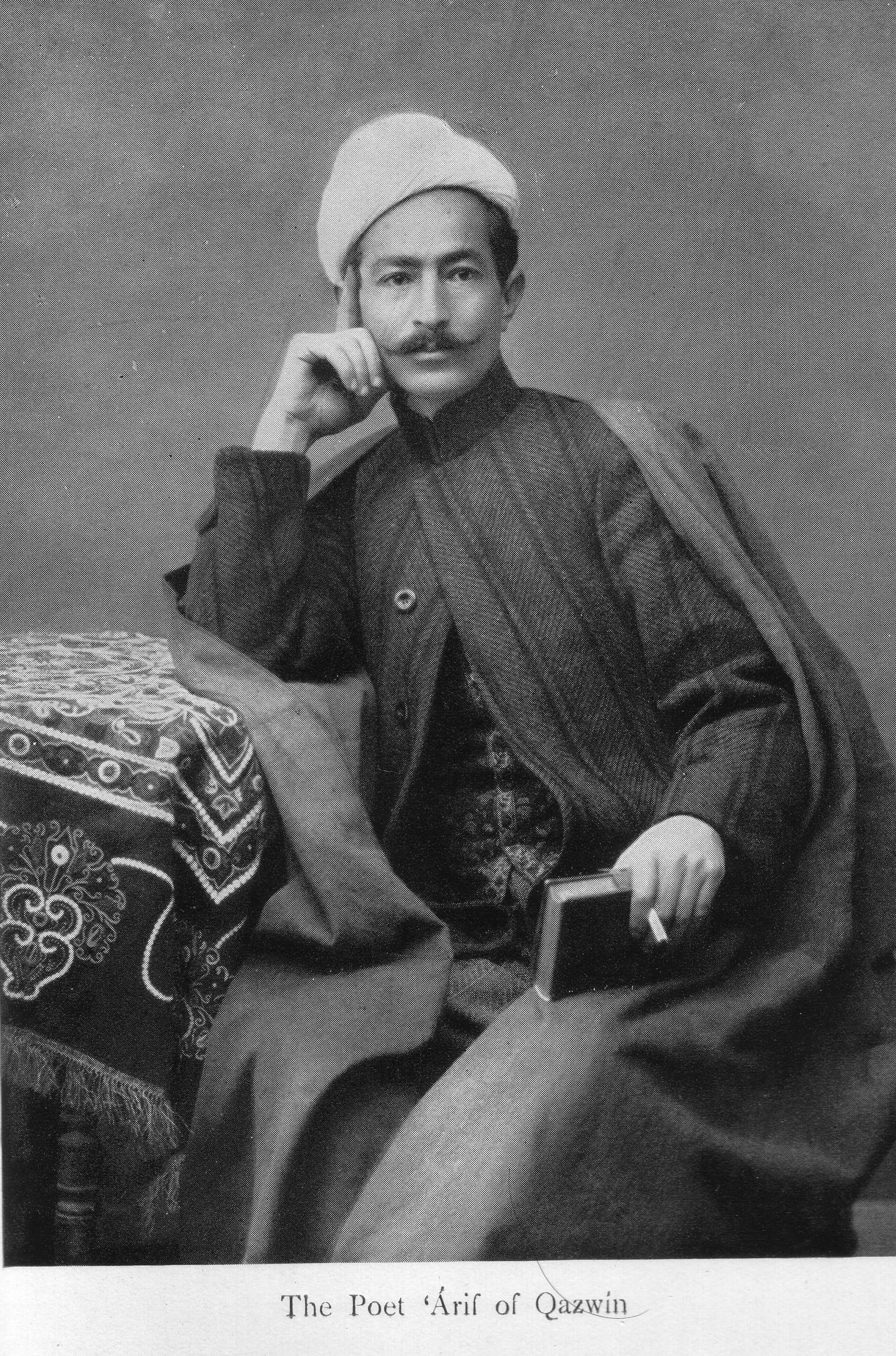 Aref Ghazwini