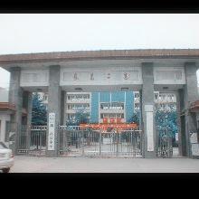 Changge second senior high school entrance