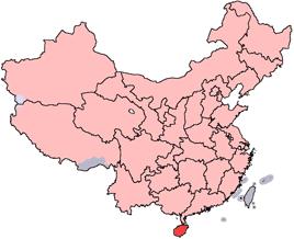 Hải Nam được tô đậm trên bản đồ