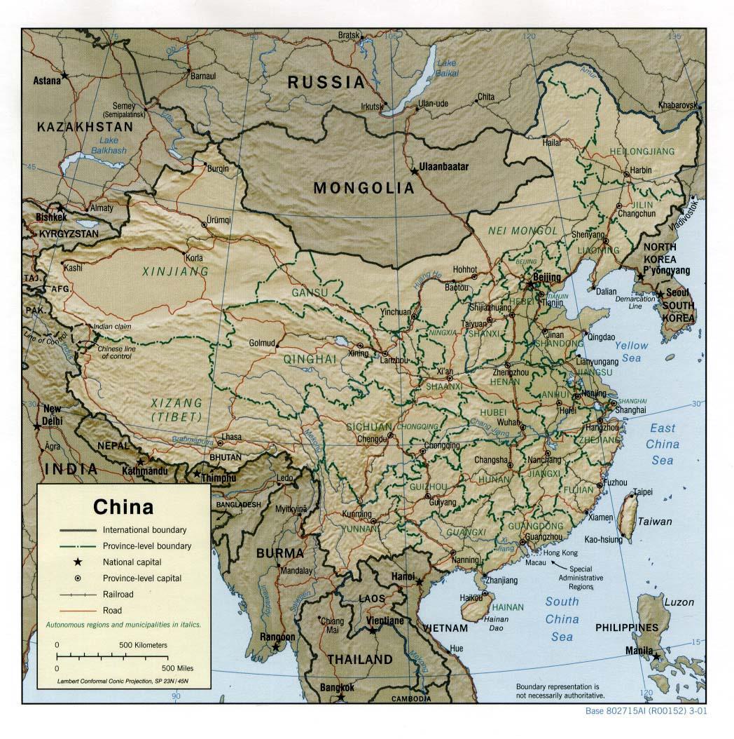 Carte des divisions administratives de la République populaire de Chine