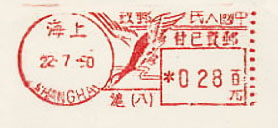 China stamp type CC1.jpg