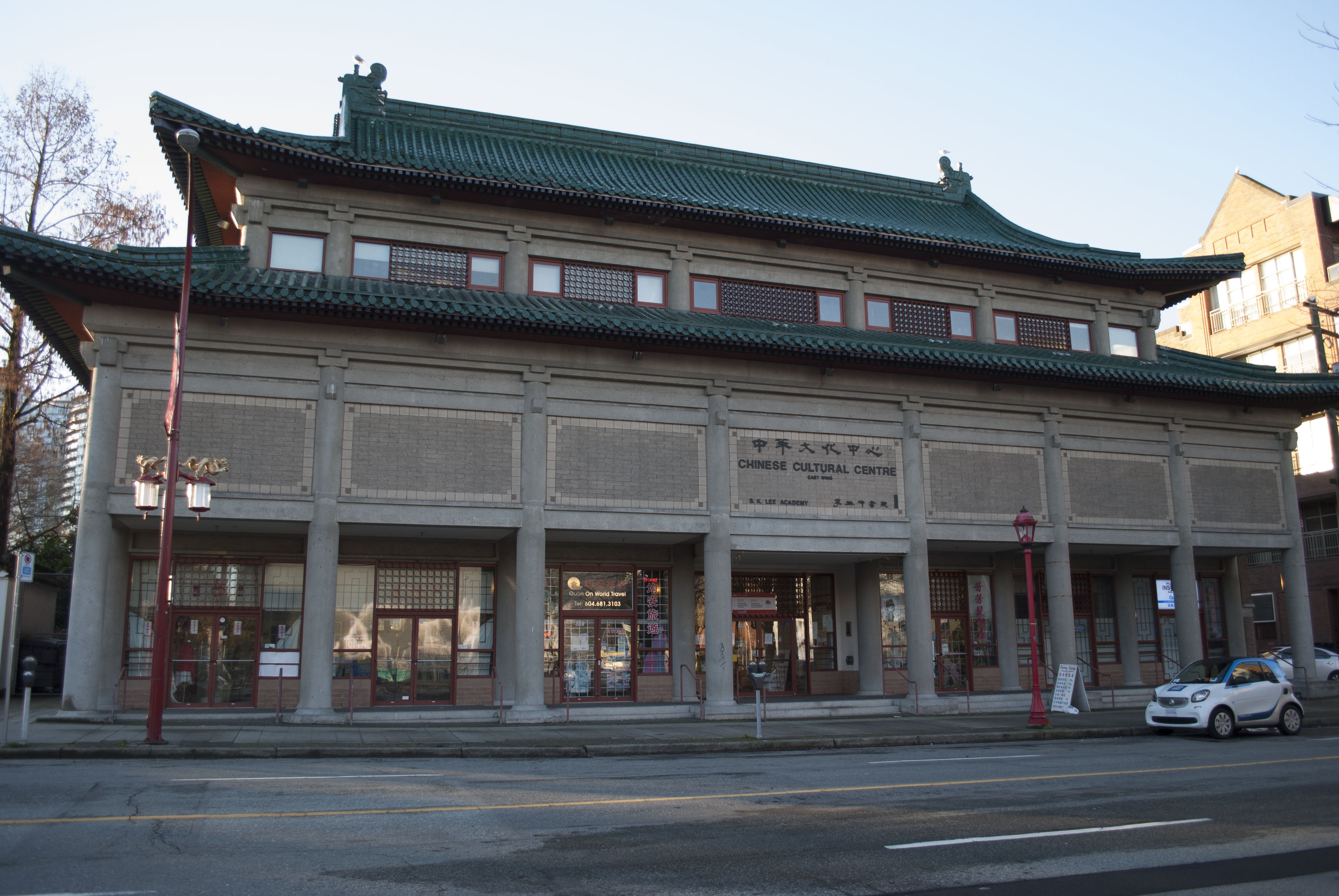 Chinese Canadian Military Museum Society