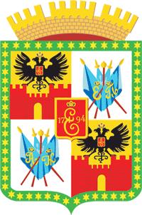 Файл:Coat of Arms of Krasnodar (Krasnodar krai) (1999).png